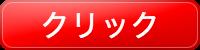 btn053_01